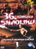 36. komnata Shaolinu (Shao Lin san shi liu fang)