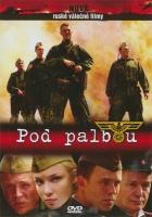 Pod palbou (Противостояние)