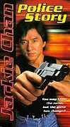 Police Story (Ging chat goo si)