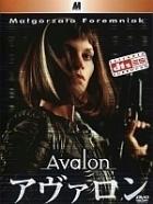 Smrtící Avalon (Avalon)