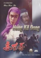Mstitel s píšťalou (Hong Kil-dong)