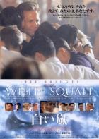 Bílá smršť (White Squall)