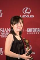 Sun-min Kim
