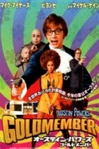 Austin Powers: Goldmember (Austin Powers in Goldmember)