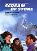 Výkřik z kamene (Schrei aus Stein)