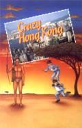 Bohové se zase zbláznili (Heung Gong wun fung kwong)