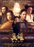 Hrdina (Jing siung)