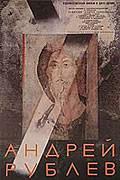 Andrej Rublev (Andrej Rubljov)