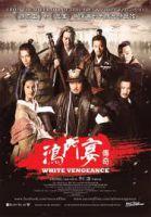 TV program: Bílá pomsta (Hong men yan)