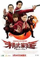 Zuřivost v krvi (Jing mo gaa ting)