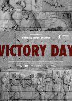 Den vítězství (Den' Pobedy)