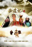 Cesta přes Ohňovou horu (San diao ba jiao shan)