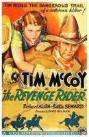 The Revenge Rider