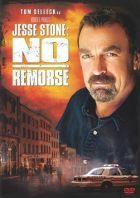 TV program: Jesse Stone: Bez výčitek (Jesse Stone: No Remorse)
