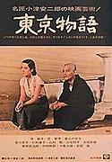 Příběh z Tokia (Tokyo monogatari)