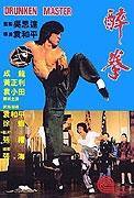 TV program: Mistrův syn (Drunken Master aka Zui quan)
