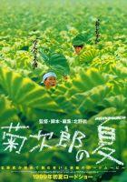 TV program: Kikudžiro (Kikujiro no natsu)