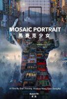 Portrét mozaikou (马赛克少女)