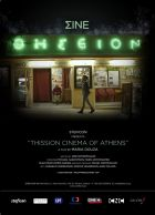 Thision v Aténách (Le Thission d'Athènes)
