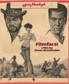 Filmfarsí (Filmfarsi)