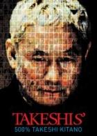 TV program: Takeshis'