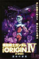 Gundam: Počátek 4 (Kidô senshi Gandamu: The Origin IV)