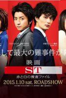 ST - Červená a bílá akta (ST: Aka to Shiro no Sosa Fairu)