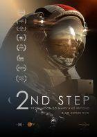 Druhý krok VR (2nd Step VR 3D 360°)