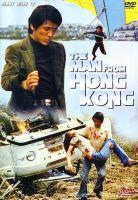 Muž z Hongkongu (The Man from Hong Kong)