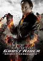 Ghost Rider 2 (Ghost Rider: Spirit of Vengeance)