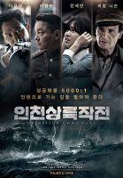 TV program: Bitva o Inčchon (Incheon sangryuk jakjeon)