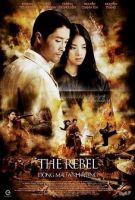 TV program: Rebel (Dòng máu anh hùng / The Rebel)