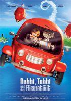 TV program: Robby a Toby (Robbi, Tobbi und das Fliewatüüt)