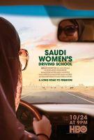 TV program: Autoškola pro řidičky v Saúdské Arábii (Saudi Women's Driving School)
