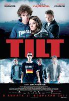 TV program: Tilt