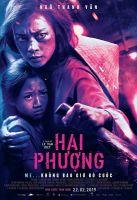 Furie (Hai Phuong)