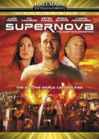 TV program: Supernova