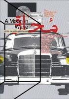 A Moon in Wane