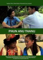 Anu a Thanu. Bratři v exilu. (Phun Anu Thanu. Two Exile Brothers.)