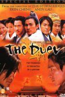 TV program: Duel (Kuet chin chi gam ji din)