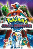TV program: Pokémon 6 – Jirachi co plní přání (Pokémon: Jirachi – Wish Maker)