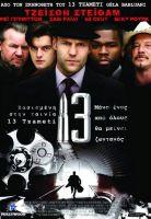 TV program: 13