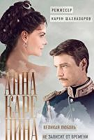 TV program: Anna Karenina
