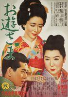 Slečna Oju (Oyû-sama)