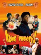 TV program: Kung Phooey!