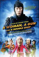 Zbytečná krutost aneb Žena, pistole a obchod s nudlemi (San čchiang pchaj an ťing čchi)