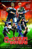 Platoon the Warriors