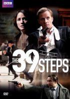 TV program: 39 stupňů (The 39 Steps)