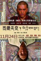 Phurbu a Tenzin