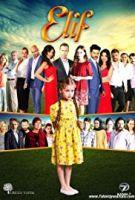 TV program: Elif